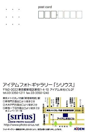 IMG_20170424_0009